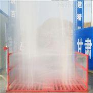 洗车槽平板洗轮机平板式洗车台