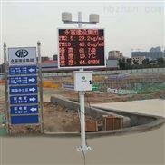 温州合肥厦门供应 建筑工地实时在线监测