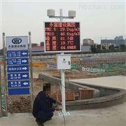 乌鲁木齐南宁供应 在建工地扬尘实时监测