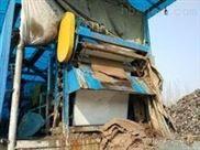 污泥带式脱水机