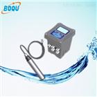 BQ600型水中葉綠素A在線監測儀