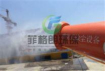 煤矿新型喷雾除尘设备