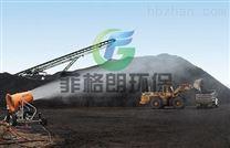 洛阳专业喷雾除尘设备/焦化厂喷雾降尘