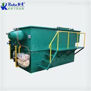 防腐浅层气浮机高效沉淀过滤混凝气浮装置