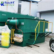 平流式溶气气浮机污水处理一体机