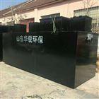 大型综合卫生院污水处理设备污水站平面布置