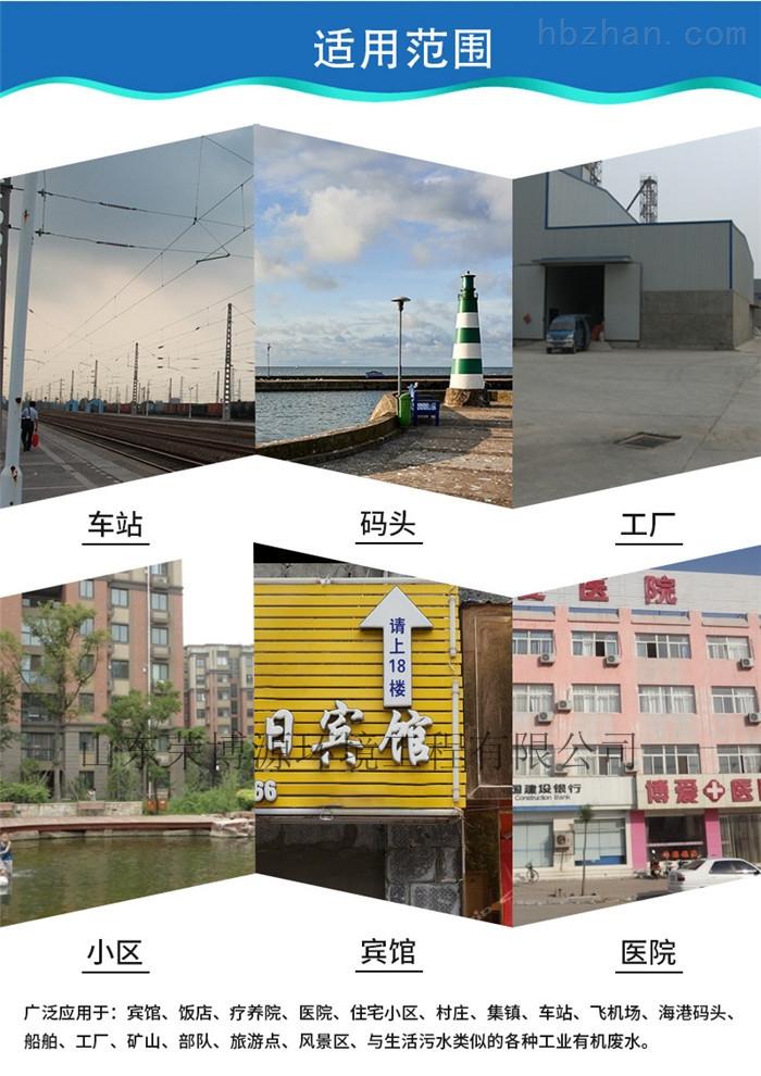 天津医院污水处理设备 选择荣博 源售后放心