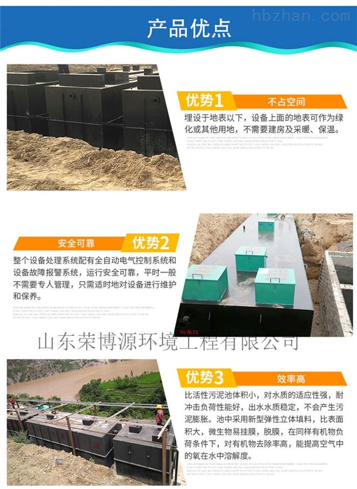 屠宰污水处理设备小型屠宰粪污处理方案