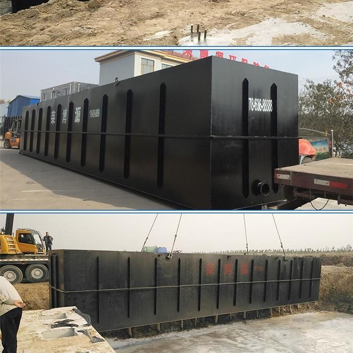 保亭一体化养殖污水处理设备 碳钢材质