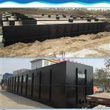 养殖区污水集中处理设备技术优点