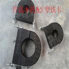 沥青油防腐管道木托的优势