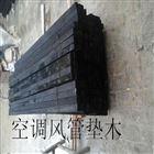 陕西管道木托  镀锌管管道垫木