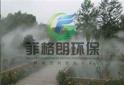 广州人造雾厂家喷雾造景设备