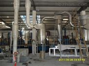 合成树脂专用气流干燥设备厂家