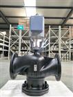 VVQT43系列阀体  济南蒸汽阀体 电动调节阀