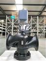 VVQT42系列西门子混装电动调节阀
