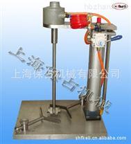 上海保占廠家直銷不鏽鋼分散機氣動攪拌機