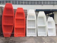 2米塑料小船水产养殖船