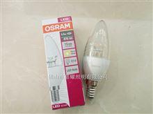 欧司朗LED尖泡5.5W2700K E14黄光透明