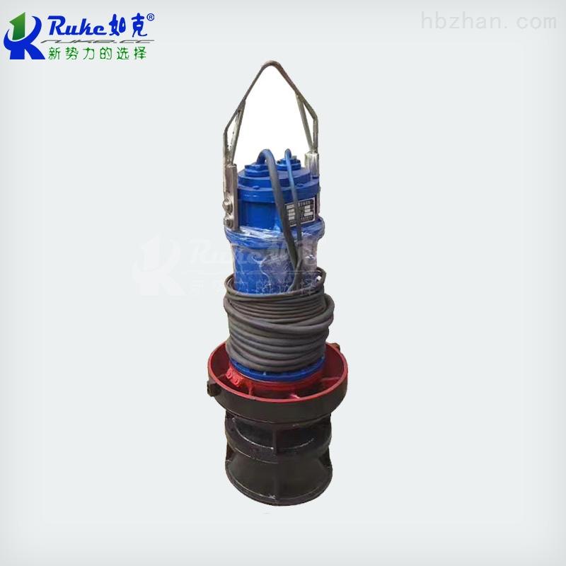 600ZQB-160-2°HQB潜水混流泵立式化工轴流泵抗旱排涝泵
