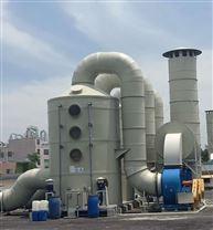 纺织厂废气处理设备供应