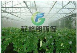 果园大棚喷雾加湿系统制造商