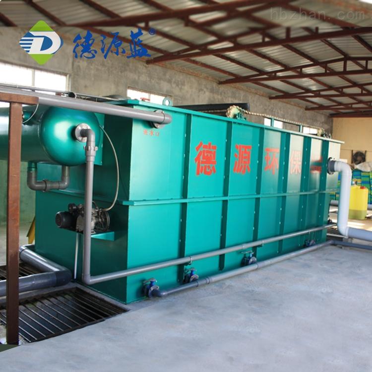 塑料废水处理设备 出水清循环使用设备