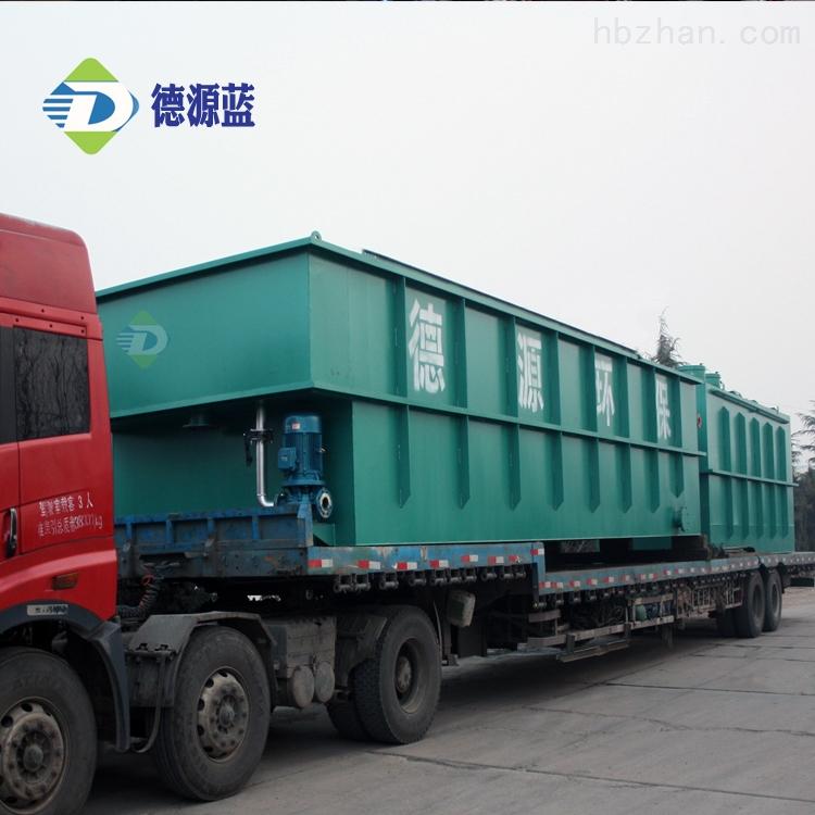 废塑料废水处理设备 诸城德源环保