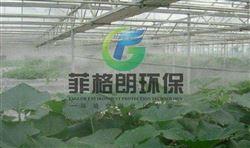 蔬菜水果保鲜喷雾加湿系统