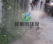 喷雾加湿机械设备