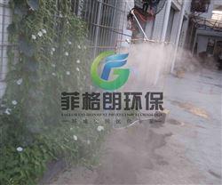 纺织车间喷雾加湿系统