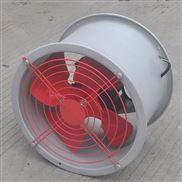 SFG低噪聲軸流風機