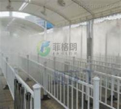 冷库喷雾加湿系统