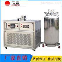 衝擊試驗液氮低溫槽 零下196度超低溫試驗箱