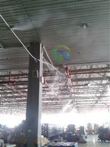 中山大型造纸厂高压喷雾降尘加湿雷竞技官网app厂家