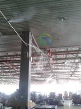 FGL-WH30L中山大型造纸厂高压喷雾降尘加湿设备厂家