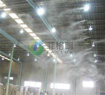 广州大型造纸厂高压喷雾降尘加湿雷竞技官网app厂家