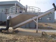 无轴螺旋式砂水分离器
