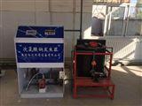 陕西次氯酸钠发生器/水厂饮水消毒设备