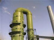 湿法烟气脱硫吸收塔防腐需要考虑的几个方面