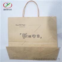 嘉兴通用空白牛皮纸袋定做礼品袋手提购物袋