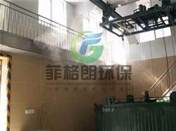 垃圾站植物液喷雾除臭系统