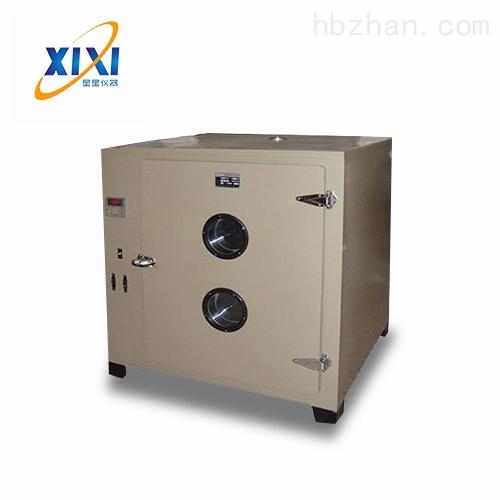 202A-0S不锈钢内胆数显电热恒温干燥箱实验室烤箱操作