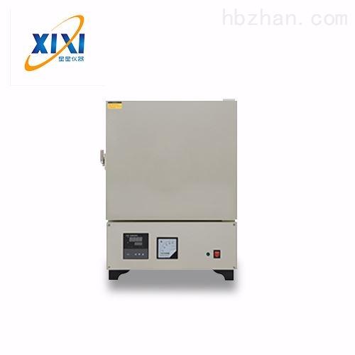 SX2体化箱式电阻炉厂家