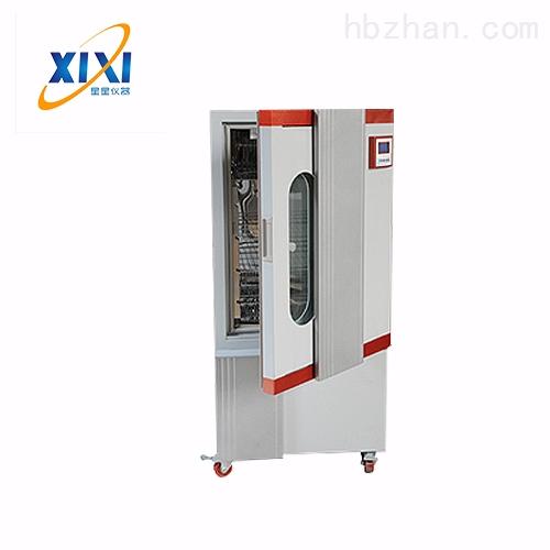 上海博迅可扩展试验箱BXS系列