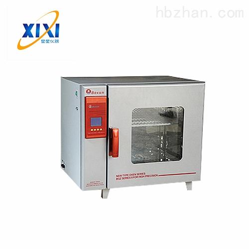 上海博迅 精密可程式烘箱BXH-65/130/280S