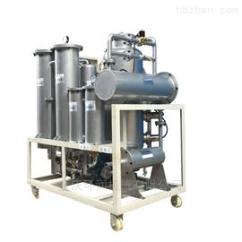 變壓器多功能油再生濾油機