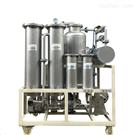 ZLR-10变压器油再生装置