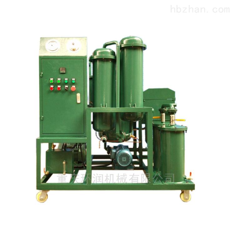 ZY系列多功能高效真空滤油机