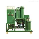 ZY-20多功能高效真空滤油机